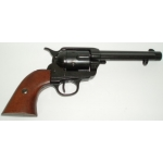 US M1873 Frontier, (Blued/Wood)