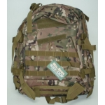 GI Spec 3-Day Back Pack, (UNICAM)