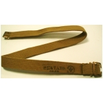 Equipment Strap , (Canadian Issue)