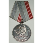 Soviet Veteran Of Labour Medal