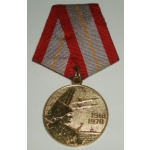 Soviet 60th Anniversay of The Soviet Armed Forces Medal