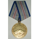 Soviet Defense Of The Caucasus Medal