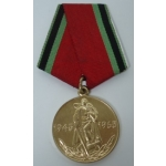 Soviet 20th Anniversary Of The Great Patriotic War Medal