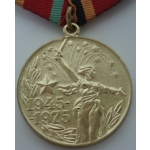 Soviet 30th Anniversary of The Great Patriotic War Medal