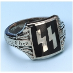 S.S. Officer's Enamel Rune Ring