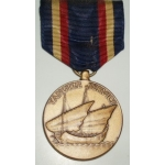 US Yantze Service Campaign Medal - Marine Corps