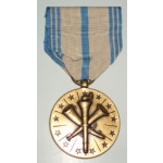 US Armed Forces Reserve Medal - Navy