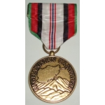 US Afghanistan Campaign Medal