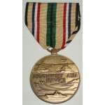 US Southwest Asia Service Medal